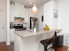 Condo / Apartment for rent in Ville-Marie (Montréal), Montréal (Island), 1055, Rue  De La Gauchetière Est, apt. 306, 12758171 - Centris
