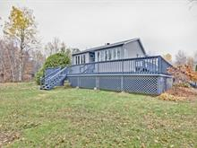 Maison à vendre à Saint-Eugène, Centre-du-Québec, 228, Route des Loisirs, 21411536 - Centris