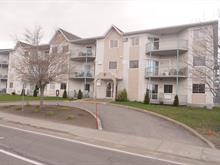 Condo à vendre à Repentigny (Repentigny), Lanaudière, 469, boulevard  Iberville, app. 115, 12532905 - Centris