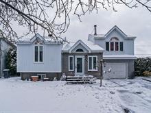 Maison à vendre à Sainte-Catherine, Montérégie, 4965, Rue des Chênes, 22015180 - Centris