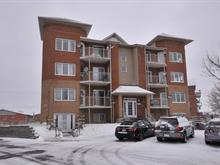Condo for sale in Pierrefonds-Roxboro (Montréal), Montréal (Island), 16729, boulevard de Pierrefonds, apt. 302, 20284255 - Centris