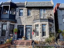 Maison à louer à Le Sud-Ouest (Montréal), Montréal (Île), 2395, Rue  Wellington, 25107372 - Centris
