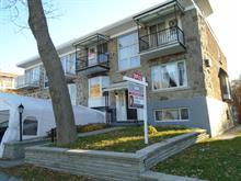 Condo / Appartement à louer à Ahuntsic-Cartierville (Montréal), Montréal (Île), 10530, Avenue  Vianney, app. 2, 11360805 - Centris