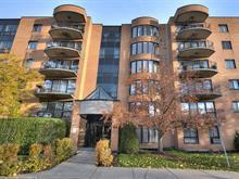 Condo / Apartment for rent in Verdun/Île-des-Soeurs (Montréal), Montréal (Island), 755, Rue  De La Noue, apt. 208, 26044446 - Centris
