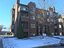 Condo à vendre à L'Île-Bizard/Sainte-Geneviève (Montréal), Montréal (Île), 168, Avenue du Manoir, app. 3, 21072612 - Centris
