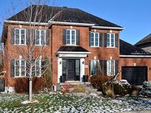 Maison à vendre à Les Rivières (Québec), Capitale-Nationale, 2740, Rue de Macao, 14854125 - Centris