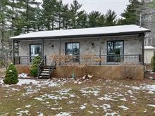 Maison à vendre à Terrebonne (Terrebonne), Lanaudière, 3155, Chemin  Comtois, 27930821 - Centris