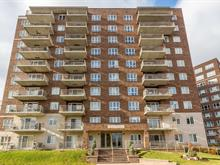 Condo for sale in Ahuntsic-Cartierville (Montréal), Montréal (Island), 2110, Rue  Caroline-Béique, apt. 103, 27700824 - Centris