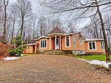 Maison à vendre à Chelsea, Outaouais, 29, cercle des Érables, 23408333 - Centris