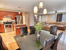 Maison à vendre à Mascouche, Lanaudière, 2090, 8e Avenue, 18407272 - Centris