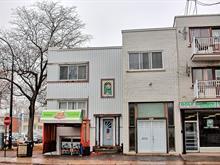 Local commercial à louer à Rosemont/La Petite-Patrie (Montréal), Montréal (Île), 5151A, Rue  Bélanger, 10951616 - Centris