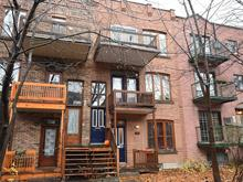 Condo / Appartement à louer à Outremont (Montréal), Montréal (Île), 740, Avenue  De L'Épée, 22363015 - Centris