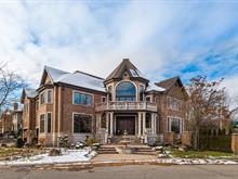 House for sale in Dollard-Des Ormeaux, Montréal (Island), 131, Rue  Northview, 15356272 - Centris