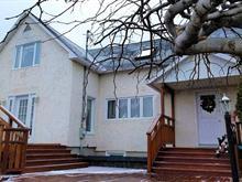 Maison à vendre à Gaspé, Gaspésie/Îles-de-la-Madeleine, 244, Montée de Sandy-Beach, 25876142 - Centris