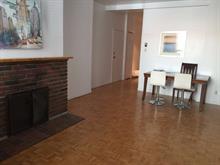 Condo / Apartment for rent in Ville-Marie (Montréal), Montréal (Island), 2055, Avenue  Lincoln, apt. 204, 17566317 - Centris