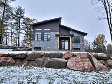 Maison à vendre à Val-des-Monts, Outaouais, 13, Rue du Butor, 22733608 - Centris