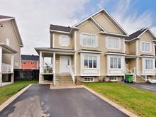 Maison à vendre à Saint-Philippe, Montérégie, 62, Rue  Foucreault, 11226230 - Centris