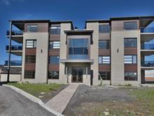 Condo for sale in Saint-Eustache, Laurentides, 112, Rue  Dubois, apt. 104, 23281409 - Centris