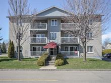 Condo for sale in Sainte-Foy/Sillery/Cap-Rouge (Québec), Capitale-Nationale, 1380, Rue de l'Ondée, apt. 2, 12605488 - Centris