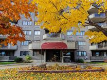 Condo for sale in Dorval, Montréal (Island), 490, boulevard  Galland, apt. 402, 21039773 - Centris