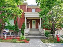 Condo / Appartement à louer à Saint-Laurent (Montréal), Montréal (Île), 1615, boulevard  Alexis-Nihon, 9247469 - Centris