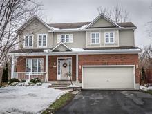 Maison à vendre à Aylmer (Gatineau), Outaouais, 51, Rue de la Croisée, 16600743 - Centris