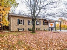 Bâtisse commerciale à vendre à Jacques-Cartier (Sherbrooke), Estrie, 2685, Rue  Hertel, 28550256 - Centris