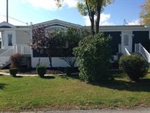 Maison mobile à vendre à Saint-Cyprien-de-Napierville, Montérégie, 15, Avenue  Bruno, 26564792 - Centris
