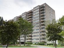 Condo à vendre à Saint-Laurent (Montréal), Montréal (Île), 750, boulevard  Montpellier, app. 311, 10157522 - Centris