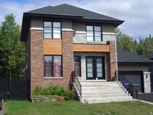 Maison à vendre à L'Assomption, Lanaudière, 257, Rue  Paré, 21858399 - Centris