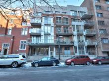 Condo à vendre à Ville-Marie (Montréal), Montréal (Île), 1455, Rue  Towers, app. 406, 24483912 - Centris
