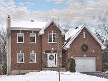 Maison à vendre à Saint-Ignace-de-Loyola, Lanaudière, 125, Rue des Érablières, 21697764 - Centris