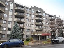 Condo à vendre à Dorval, Montréal (Île), 490, boulevard  Galland, app. 609, 24827123 - Centris