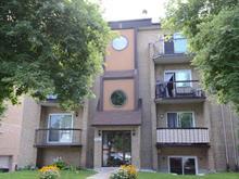 Condo à vendre à Rivière-des-Prairies/Pointe-aux-Trembles (Montréal), Montréal (Île), 9260, boulevard  Perras, app. 6, 28869965 - Centris