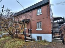 Duplex à vendre à Rosemont/La Petite-Patrie (Montréal), Montréal (Île), 2540 - 2542, Rue  Holt, 27435808 - Centris
