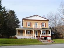 Maison à vendre à Stanstead - Canton, Estrie, 368, Chemin  Remick, 21079756 - Centris