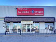 Business for sale in Vimont (Laval), Laval, 1900, boulevard  Dagenais Ouest, suite 4, 28559567 - Centris