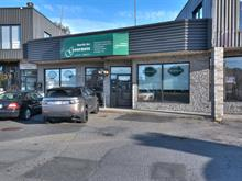 Local commercial à louer à Châteauguay, Montérégie, 146, boulevard  Saint-Jean-Baptiste, 28433937 - Centris