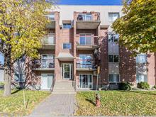 Condo for sale in Greenfield Park (Longueuil), Montérégie, 1884, Avenue  Victoria, apt. 6, 20905902 - Centris
