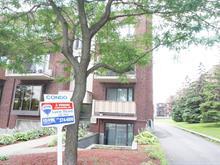 Condo for sale in Mercier/Hochelaga-Maisonneuve (Montréal), Montréal (Island), 2440, Rue  Honoré-Beaugrand, apt. 5, 18885192 - Centris