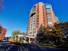 Condo for sale in Saint-Laurent (Montréal), Montréal (Island), 795, Rue  Muir, apt. 1803, 21188035 - Centris