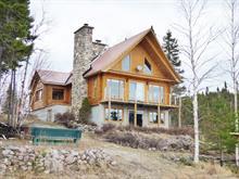 Maison à vendre à La Doré, Saguenay/Lac-Saint-Jean, 8619, Rang  Saint-Eugène, 23660365 - Centris