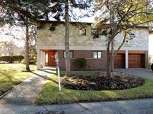 House for sale in Ahuntsic-Cartierville (Montréal), Montréal (Island), 9275, Avenue  Jean-Bourdon, 25716713 - Centris