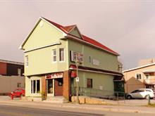 Commercial building for sale in Hull (Gatineau), Outaouais, 216, Rue  Montcalm, 15547495 - Centris