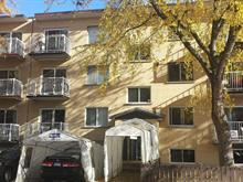 Immeuble à revenus à vendre à Montréal-Nord (Montréal), Montréal (Île), 12701, Avenue  Allard, 28860628 - Centris