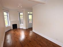 Condo for sale in Côte-des-Neiges/Notre-Dame-de-Grâce (Montréal), Montréal (Island), 2197A, Avenue  Harvard, 17094079 - Centris