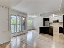 Condo à vendre à Rosemont/La Petite-Patrie (Montréal), Montréal (Île), 5000, boulevard de l'Assomption, app. 207, 13508460 - Centris