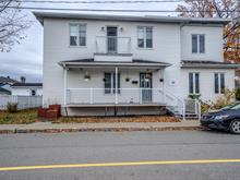 Commercial building for sale in Montmagny, Chaudière-Appalaches, 99, 6e Rue, 25322778 - Centris