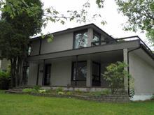 House for sale in Jonquière (Saguenay), Saguenay/Lac-Saint-Jean, 2290, Rue  Sainte-Gertrude, 19563834 - Centris