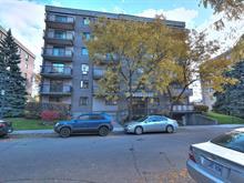 Condo / Apartment for rent in Ahuntsic-Cartierville (Montréal), Montréal (Island), 1580, Rue  Robert-Charbonneau, apt. 602, 27076294 - Centris
